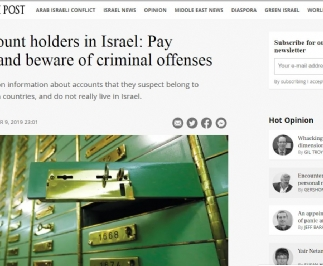 Bank account holders in Israel: Pay attention and beware of criminal offenses